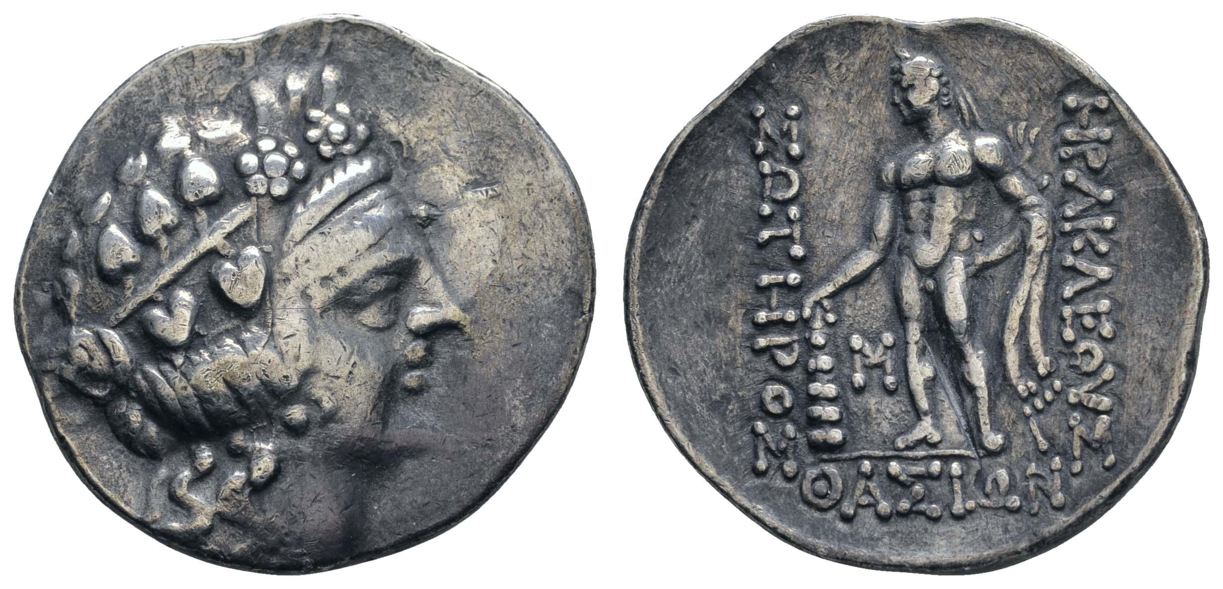 Lot 57 - Antike Griechen - Thracia -  Auktionshaus Ulrich Felzmann GmbH & Co. KG Auction #161 Philatelic & Numismatic