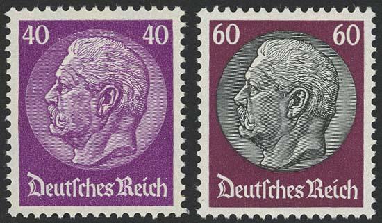 Lot 5084 - Deutsches Reich drittes reich -  Auktionshaus Ulrich Felzmann GmbH & Co. KG Auction 161 from March 6-10, 2018