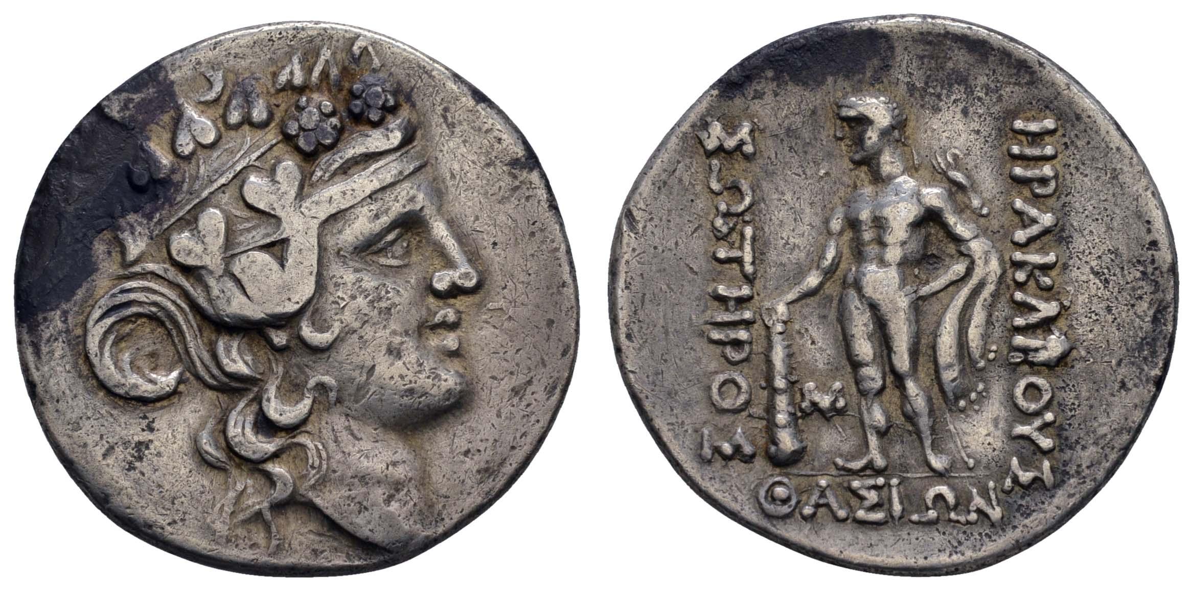 Lot 19 - Antike Griechen - Thracia -  Auktionshaus Ulrich Felzmann GmbH & Co. KG Coins single lots