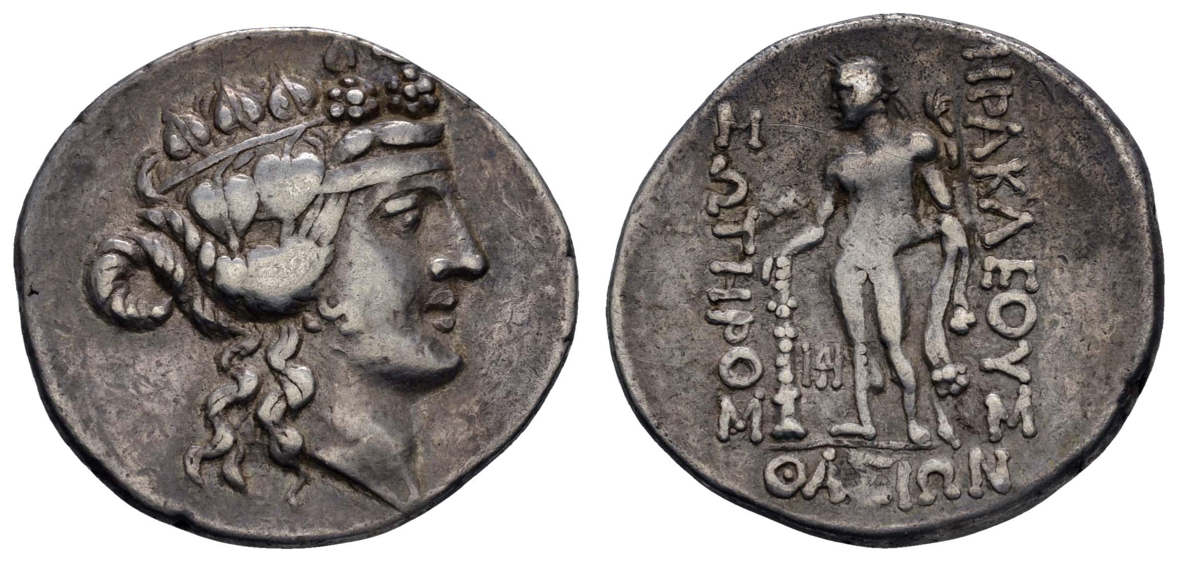 Lot 20 - Antike Griechen - Thracia -  Auktionshaus Ulrich Felzmann GmbH & Co. KG Coins single lots