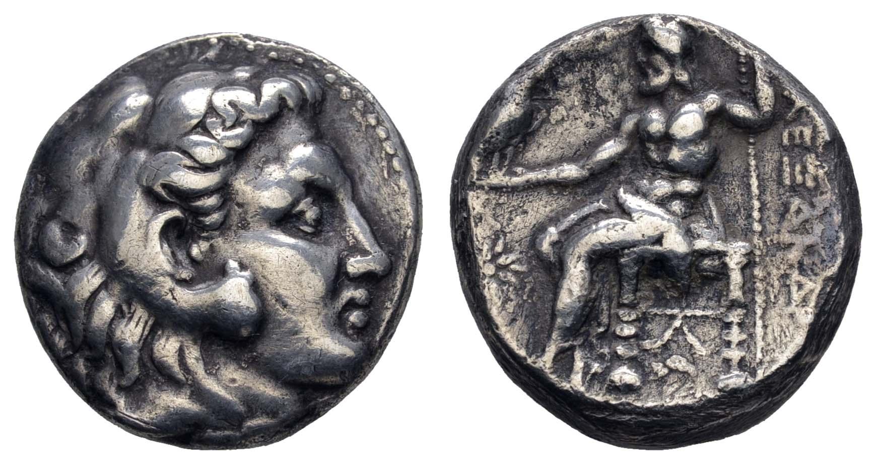 Lot 26 - Antike Griechen - Macedonia -  Auktionshaus Ulrich Felzmann GmbH & Co. KG Coins single lots
