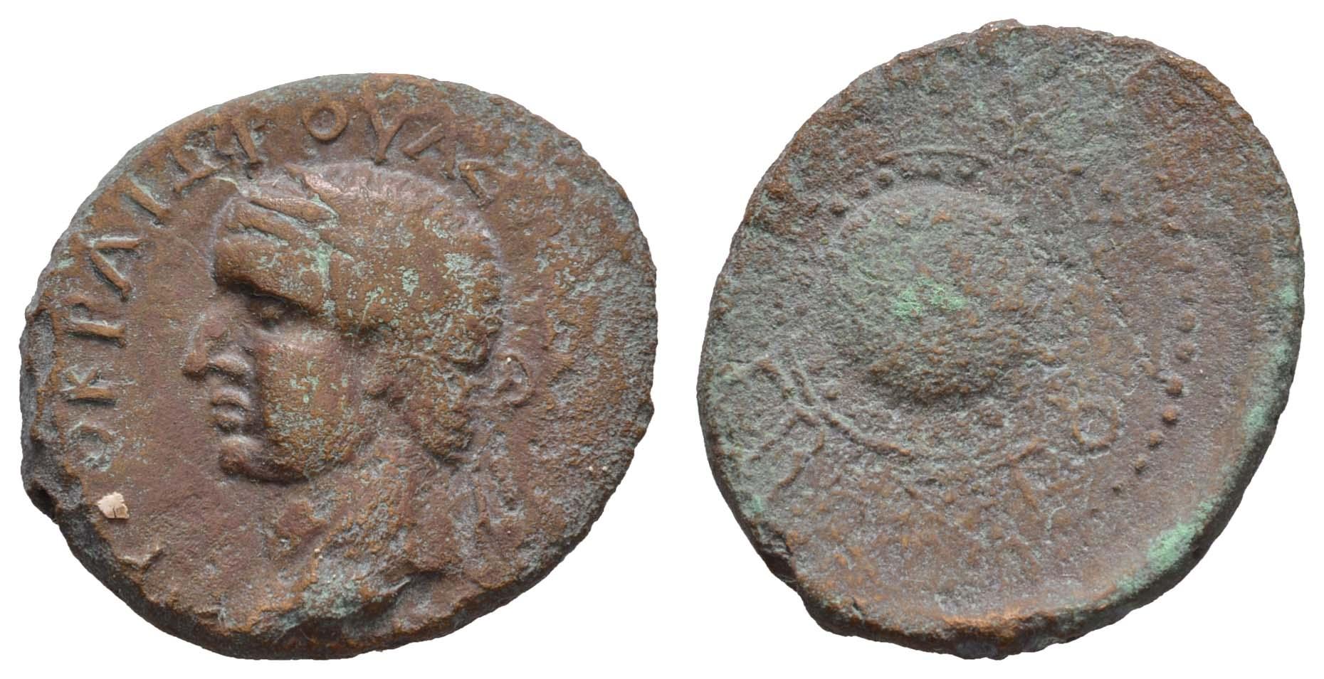Lot 31 - Antike Griechen - Macedonia -  Auktionshaus Ulrich Felzmann GmbH & Co. KG Coins single lots