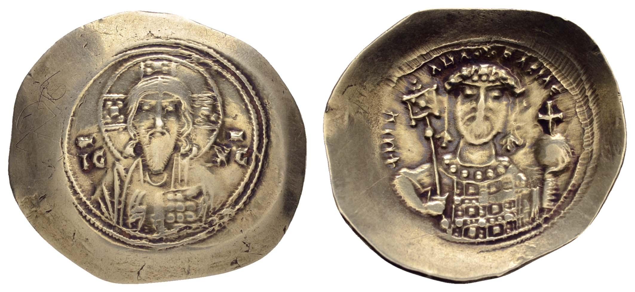 Lot 372 - Antike Byzanz -  Auktionshaus Ulrich Felzmann GmbH & Co. KG Coins single lots