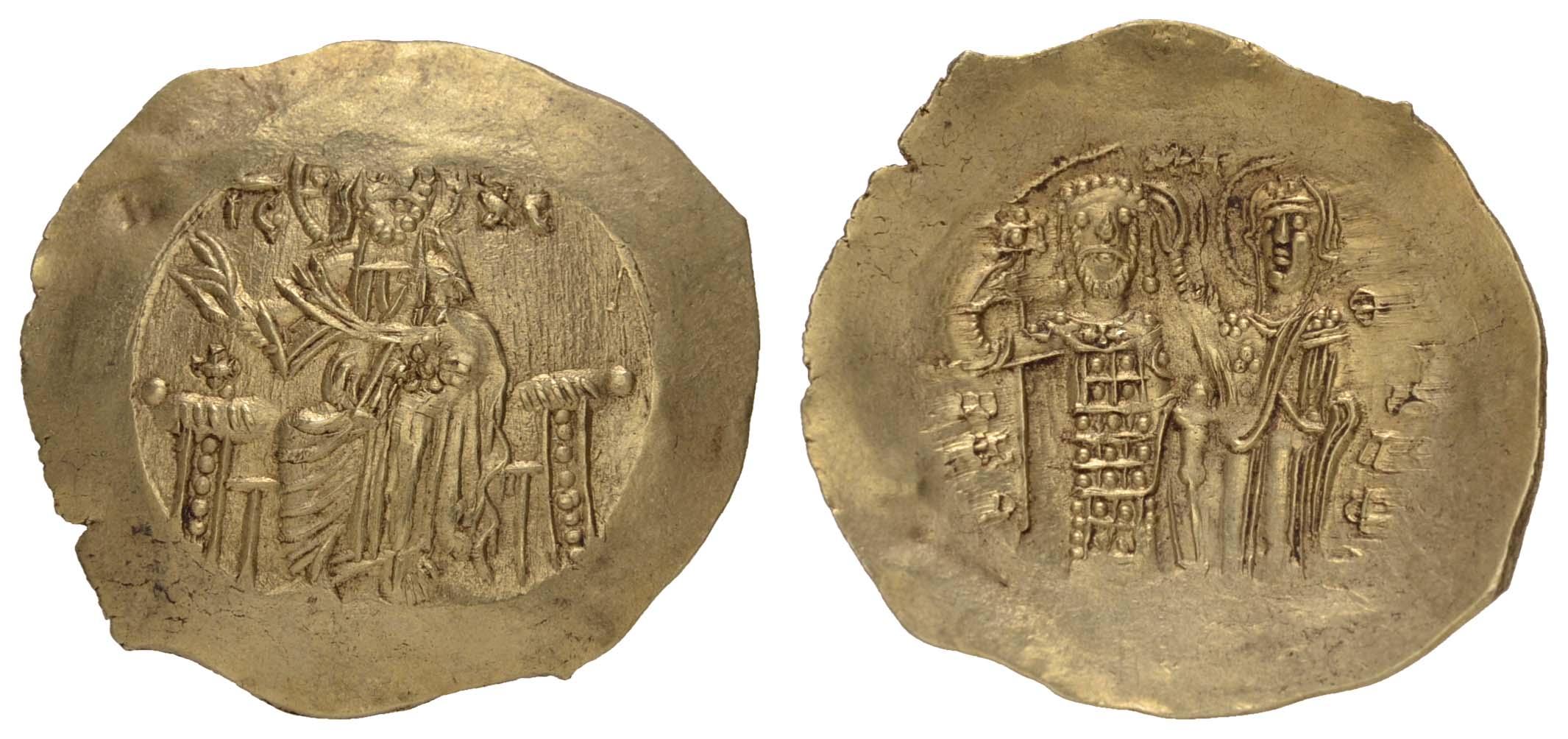 Lot 374 - Antike Byzanz -  Auktionshaus Ulrich Felzmann GmbH & Co. KG Coins single lots