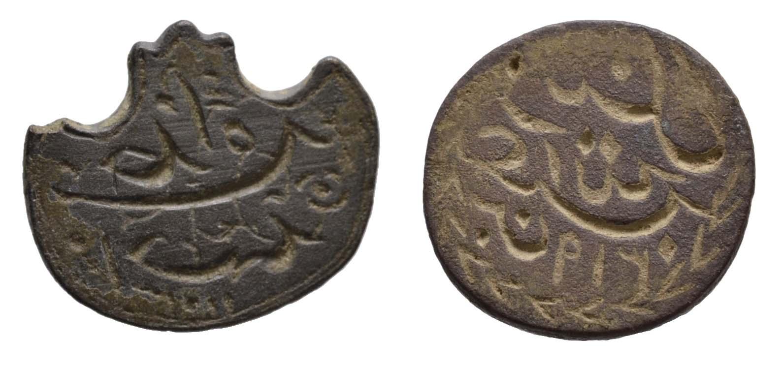 Lot 398 - Antike Antike Objekte -  Auktionshaus Ulrich Felzmann GmbH & Co. KG Coins single lots