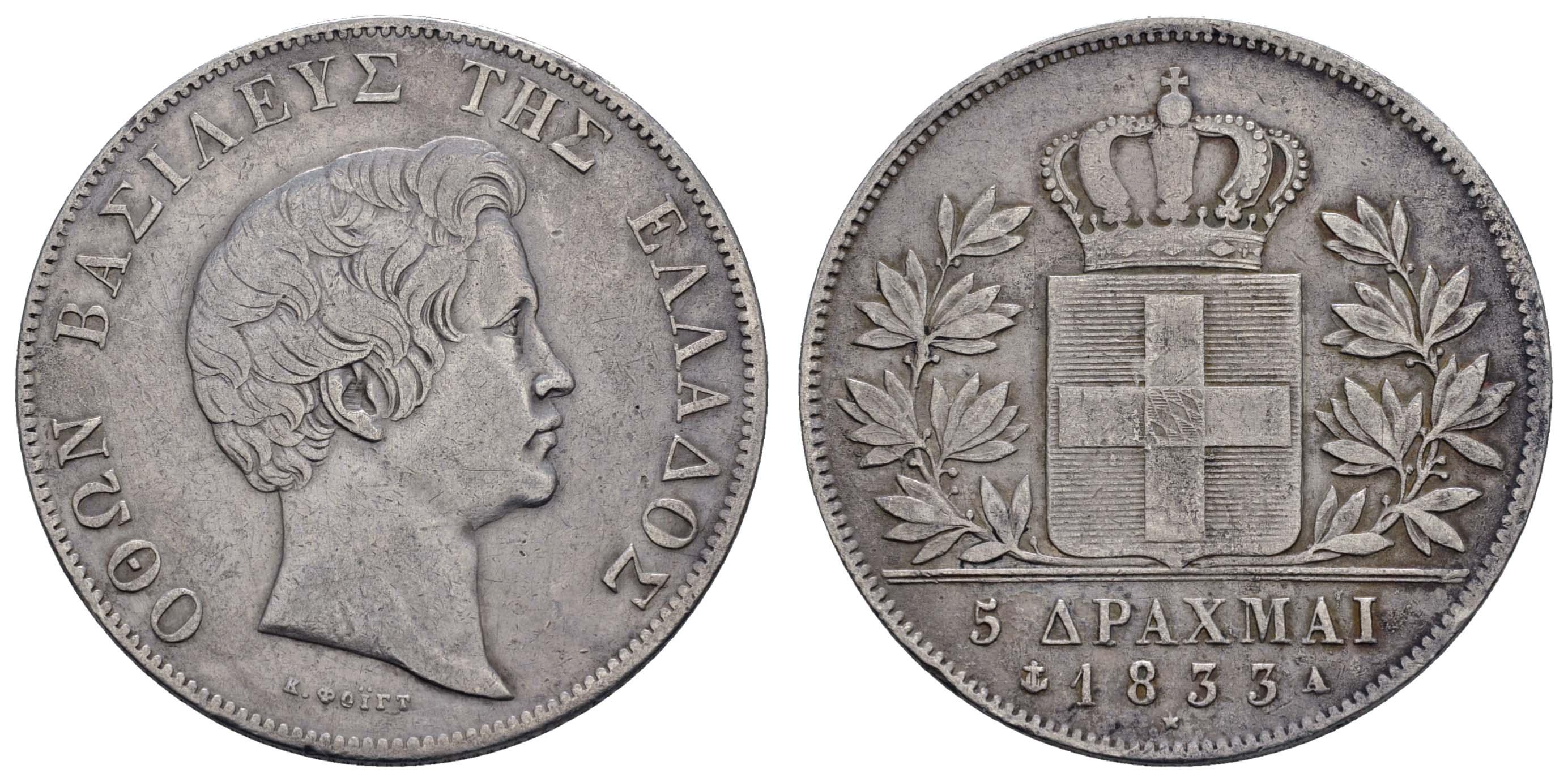 Lot 1557 - europa ab 1800 - Griechenland -  Auktionshaus Ulrich Felzmann GmbH & Co. KG Coins single lots
