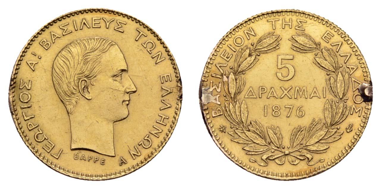Lot 1558 - europa ab 1800 - Griechenland -  Auktionshaus Ulrich Felzmann GmbH & Co. KG Coins single lots