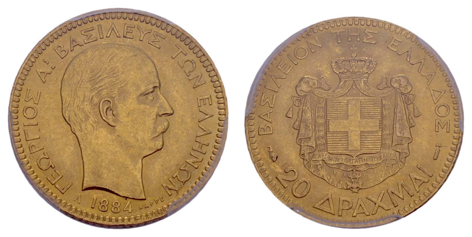 Lot 1559 - europa ab 1800 - Griechenland -  Auktionshaus Ulrich Felzmann GmbH & Co. KG Coins single lots