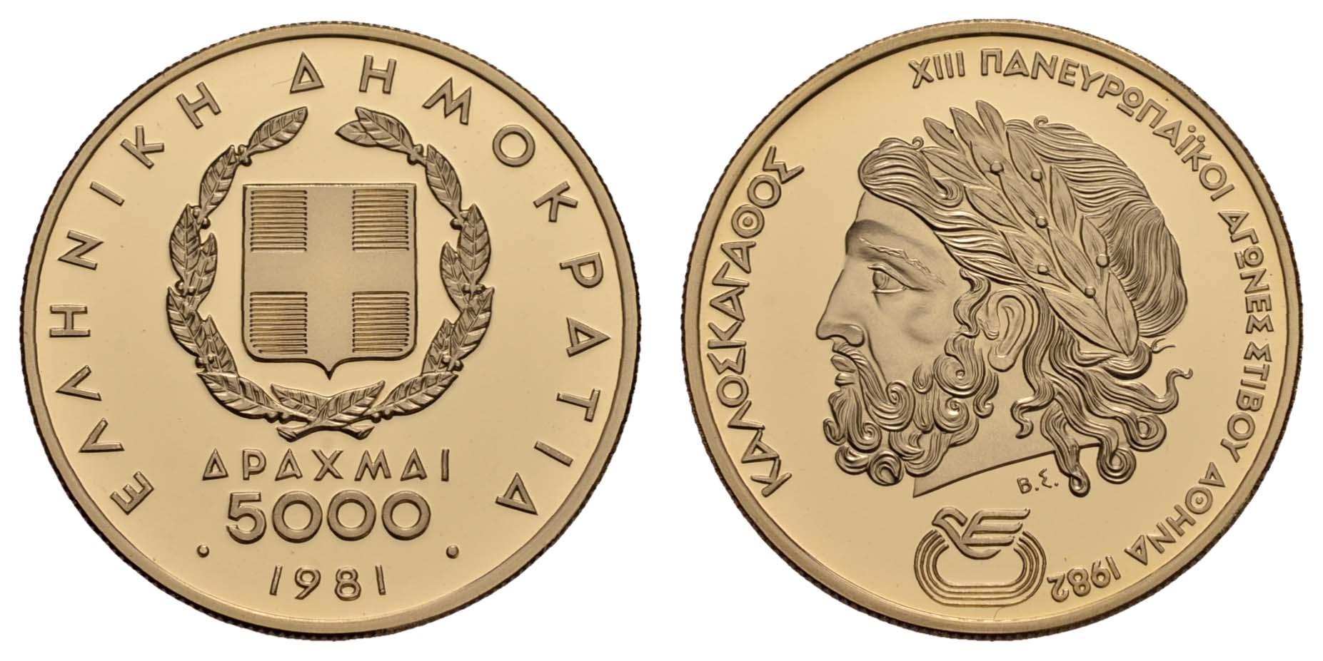 Lot 1560 - europa ab 1800 - Griechenland -  Auktionshaus Ulrich Felzmann GmbH & Co. KG Coins single lots