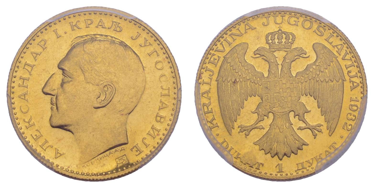 Lot 1669 - europa ab 1800 - Jugoslawien -  Auktionshaus Ulrich Felzmann GmbH & Co. KG Coins single lots