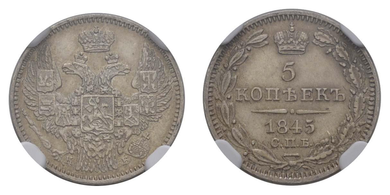 Lot 1737 - europa ab 1800 - Russland -  Auktionshaus Ulrich Felzmann GmbH & Co. KG Coins single lots