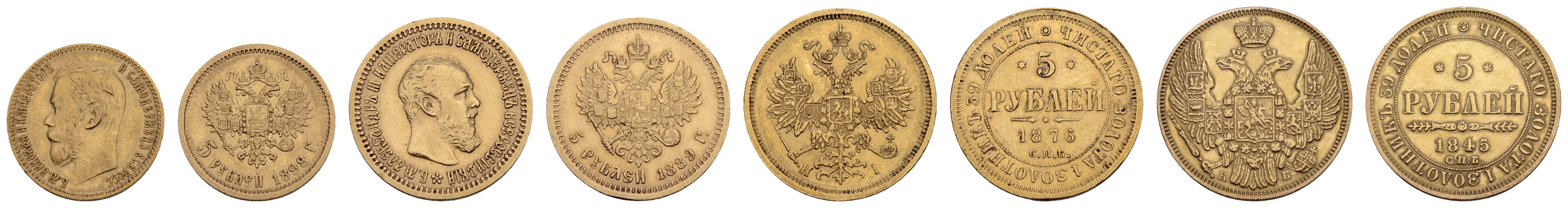 Lot 1739 - europa ab 1800 - Russland -  Auktionshaus Ulrich Felzmann GmbH & Co. KG Coins single lots