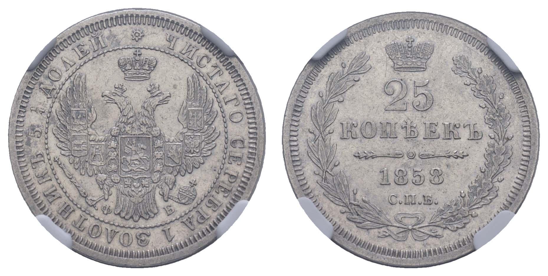 Lot 1741 - europa ab 1800 - Russland -  Auktionshaus Ulrich Felzmann GmbH & Co. KG Coins single lots