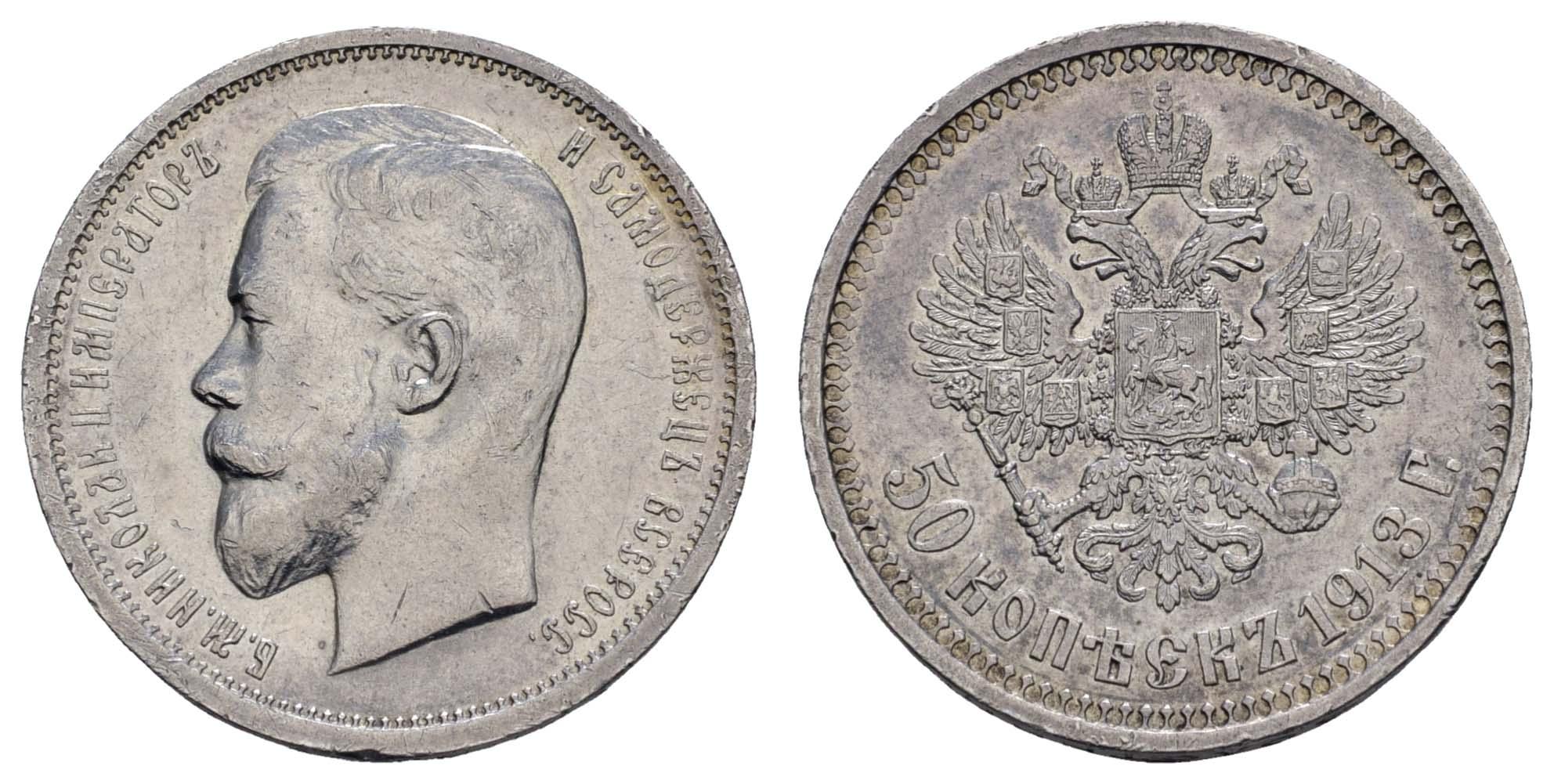 Lot 1751 - europa ab 1800 - Russland -  Auktionshaus Ulrich Felzmann GmbH & Co. KG Coins single lots
