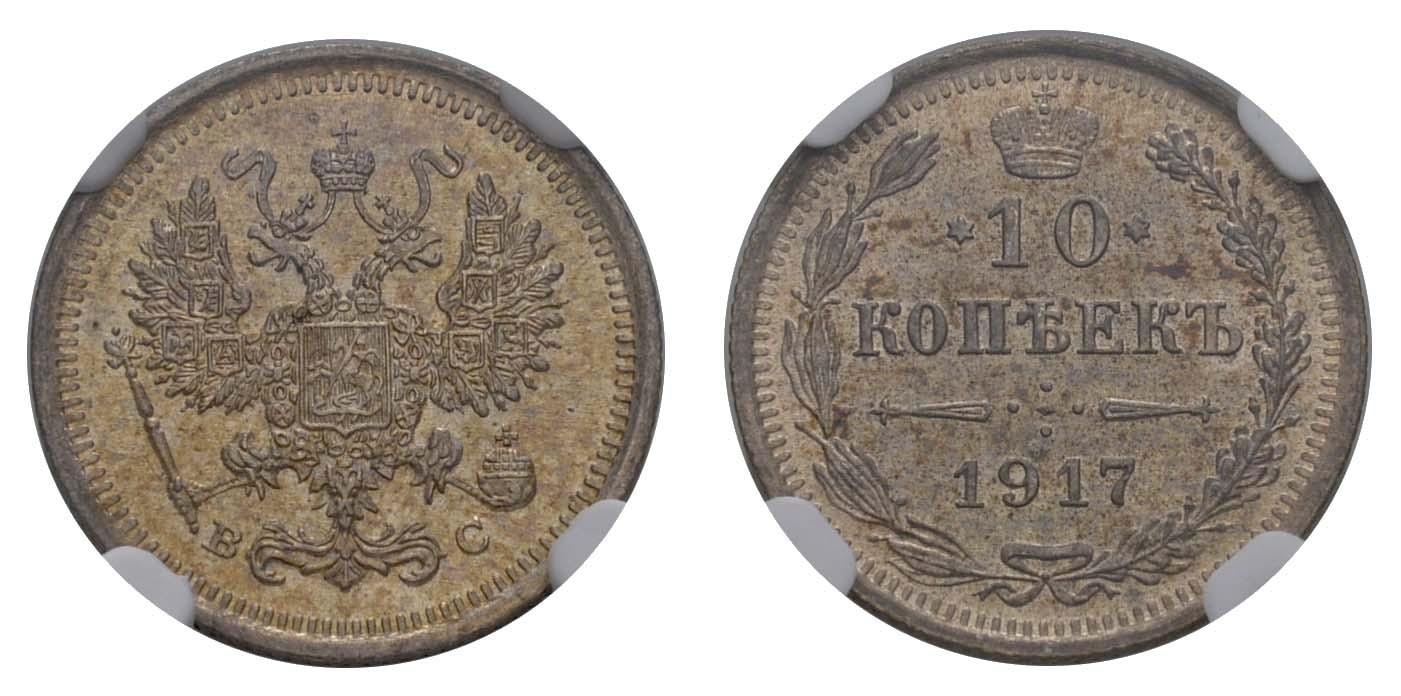 Lot 1754 - europa ab 1800 - Russland -  Auktionshaus Ulrich Felzmann GmbH & Co. KG Coins single lots