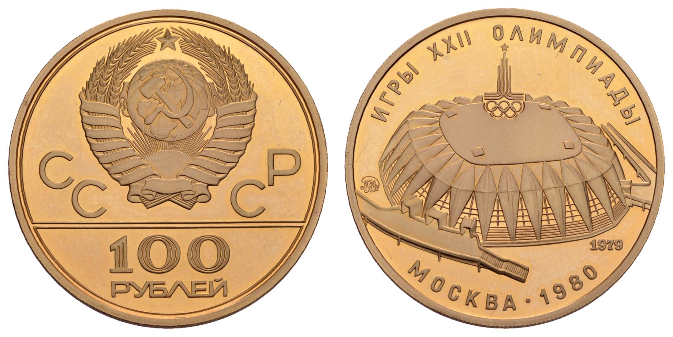 Lot 1765 - europa ab 1800 - Russland -  Auktionshaus Ulrich Felzmann GmbH & Co. KG Coins single lots