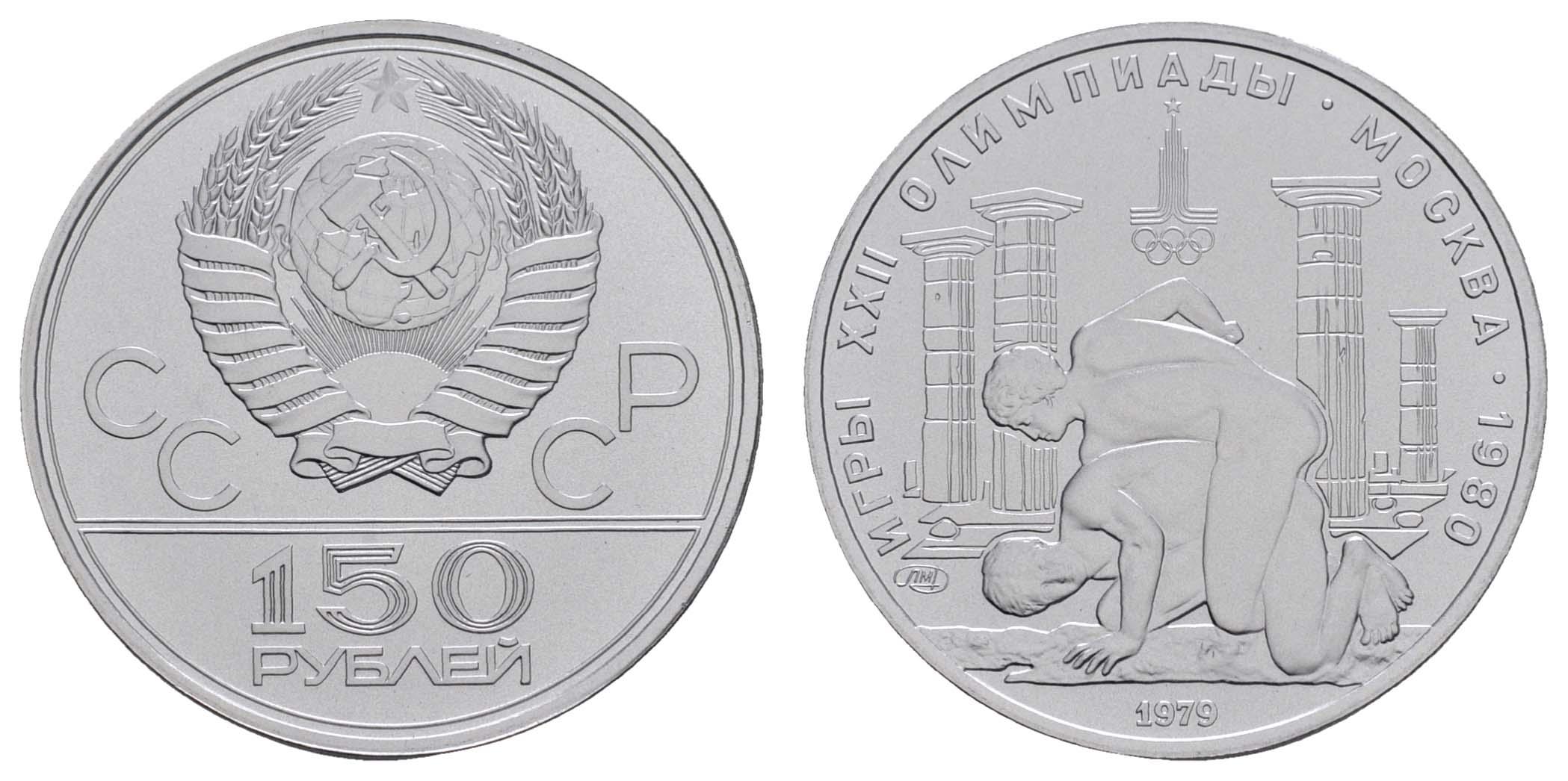 Lot 1766 - europa ab 1800 - Russland -  Auktionshaus Ulrich Felzmann GmbH & Co. KG Coins single lots