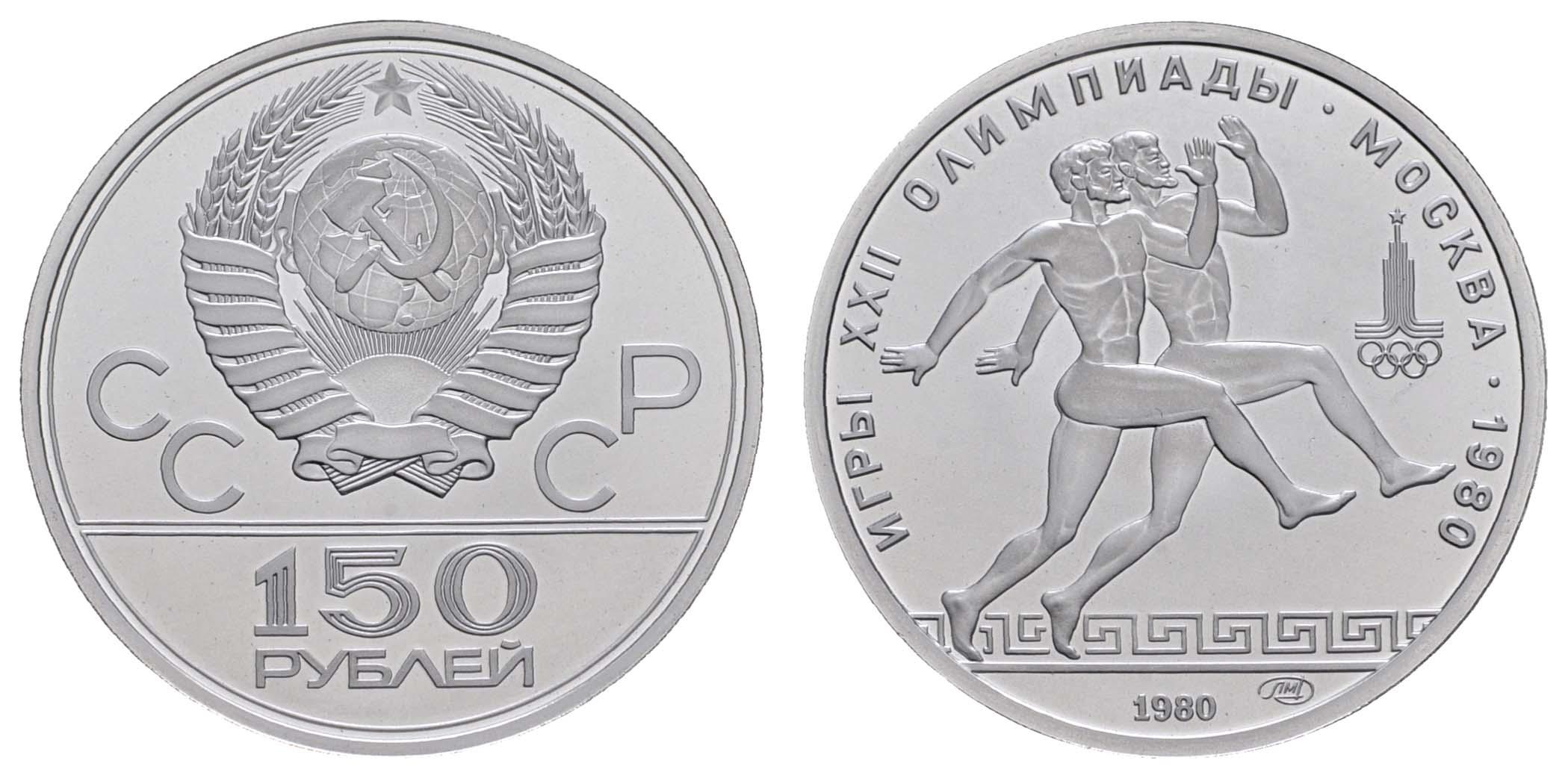 Lot 1768 - europa ab 1800 - Russland -  Auktionshaus Ulrich Felzmann GmbH & Co. KG Coins single lots