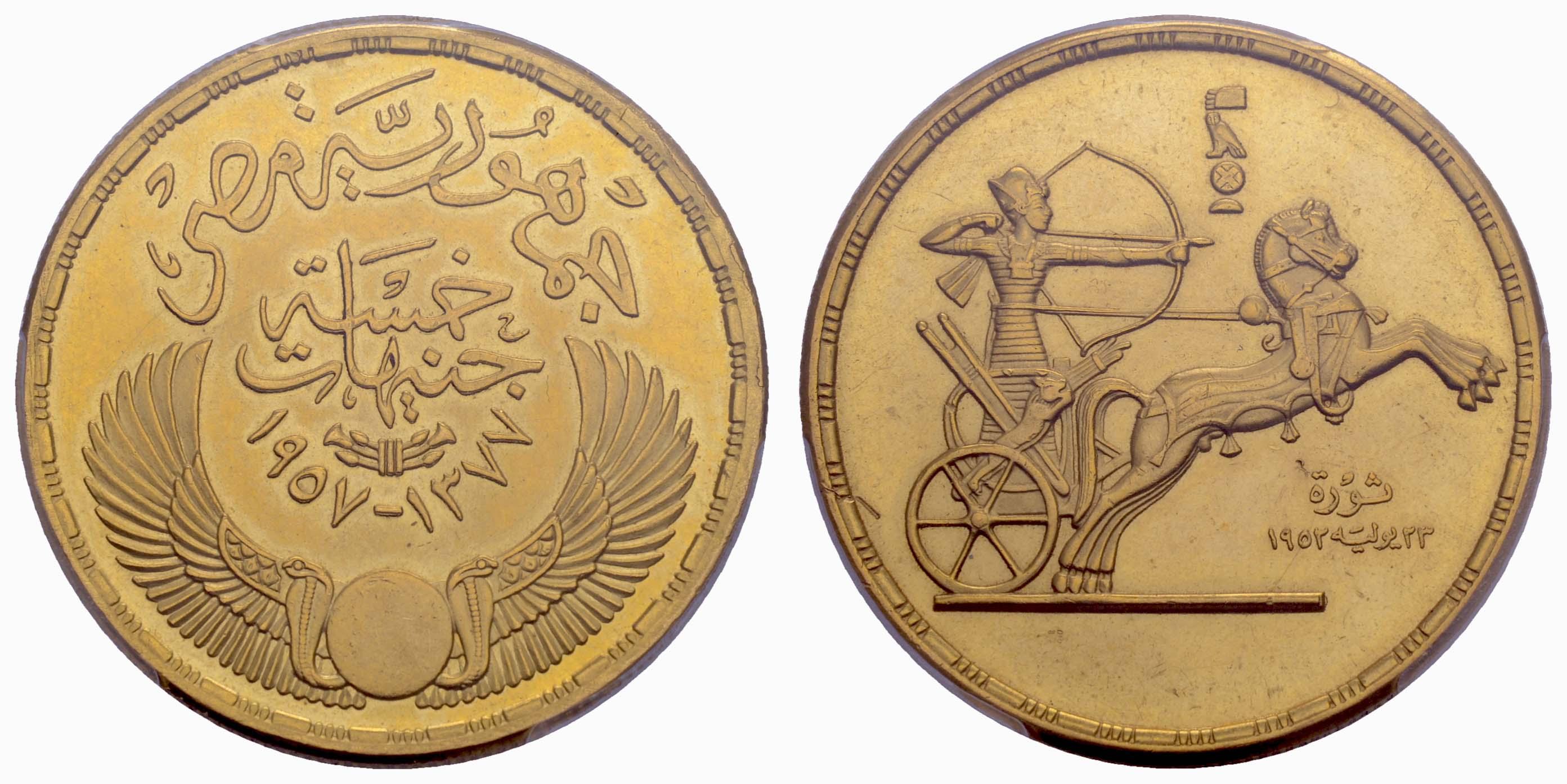 Lot 1855 - übersee ägypten -  Auktionshaus Ulrich Felzmann GmbH & Co. KG Coins single lots