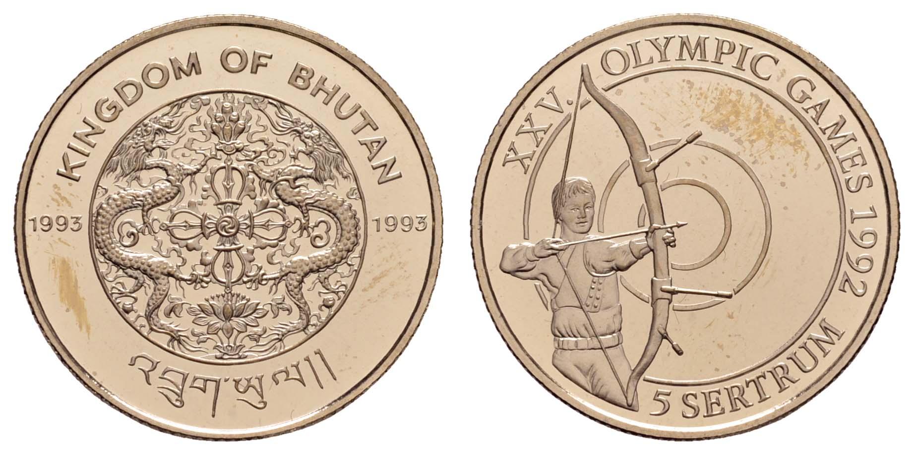 Lot 1873 - übersee bhutan -  Auktionshaus Ulrich Felzmann GmbH & Co. KG Coins single lots