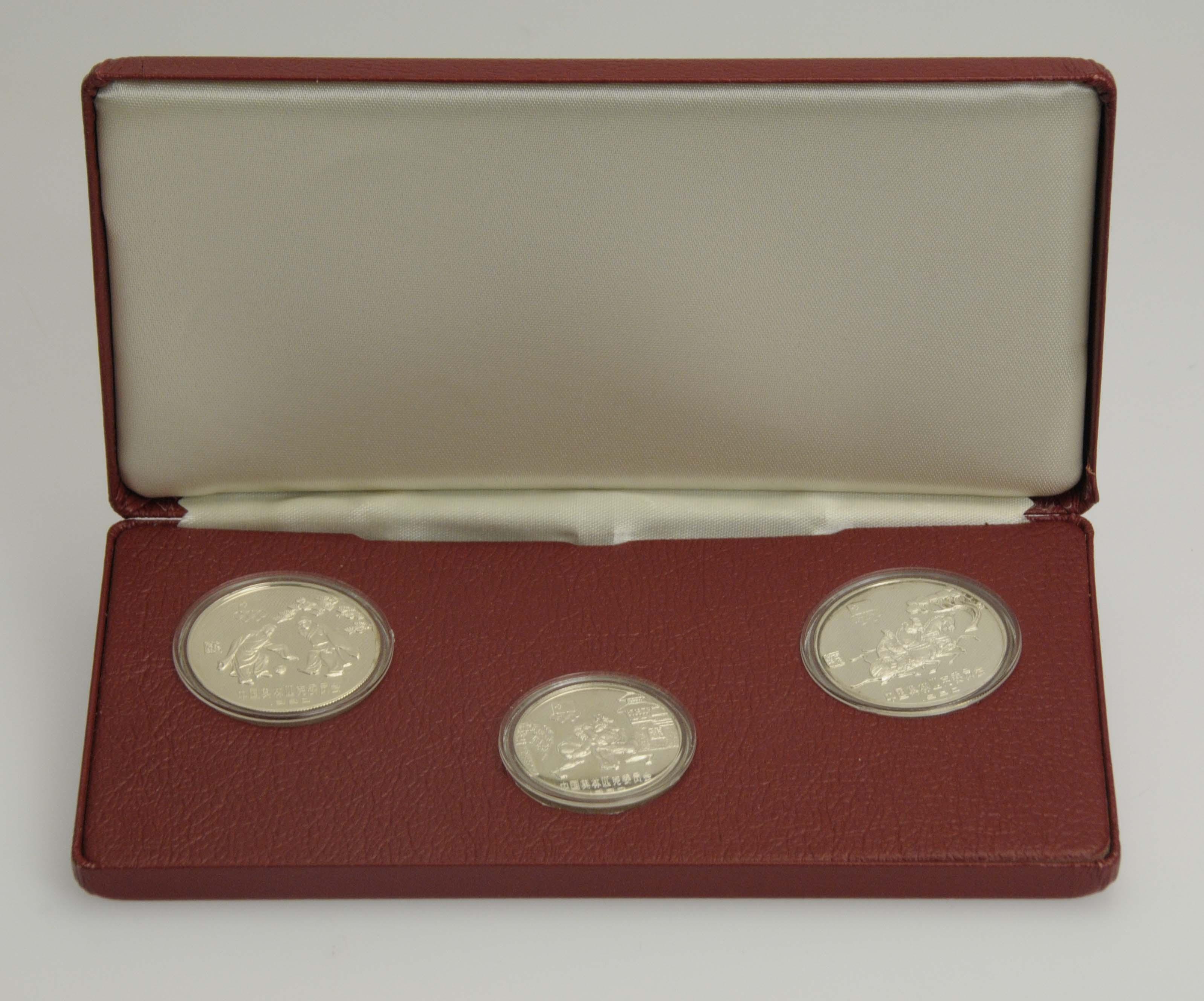 Lot 1898 - übersee China -  Auktionshaus Ulrich Felzmann GmbH & Co. KG Coins single lots