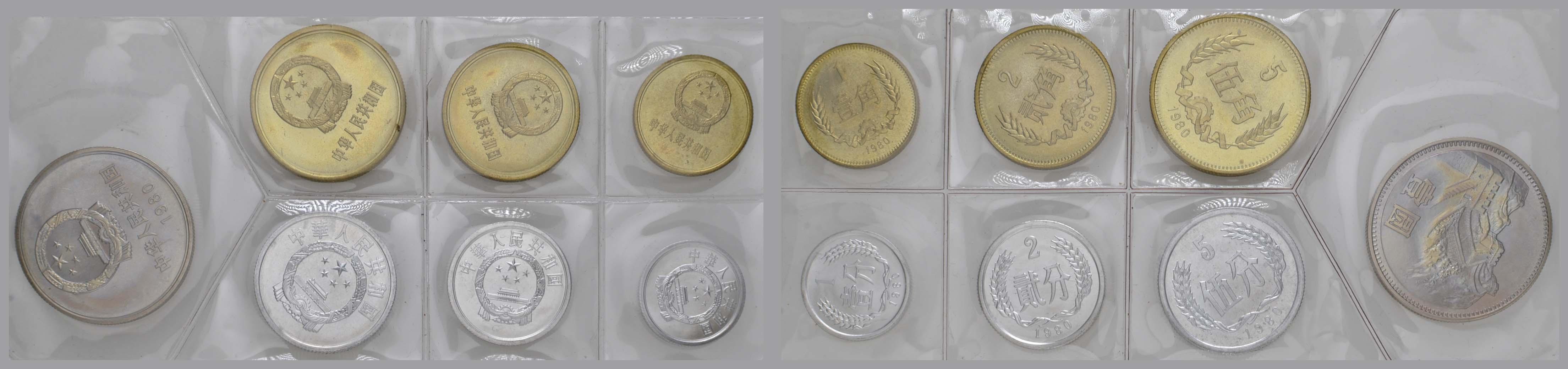 Lot 1899 - übersee China -  Auktionshaus Ulrich Felzmann GmbH & Co. KG Coins single lots