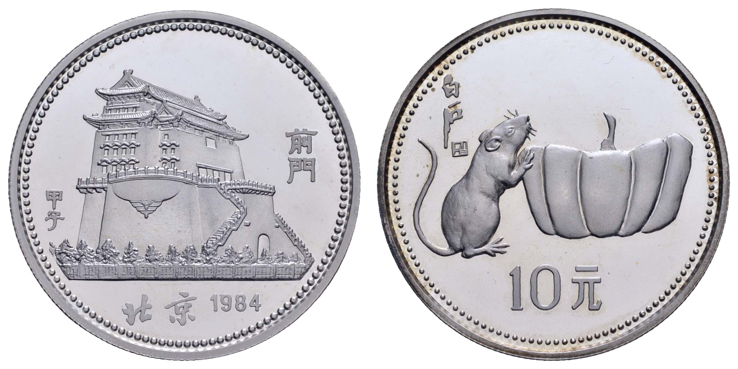 Lot 1903 - übersee China -  Auktionshaus Ulrich Felzmann GmbH & Co. KG Coins single lots
