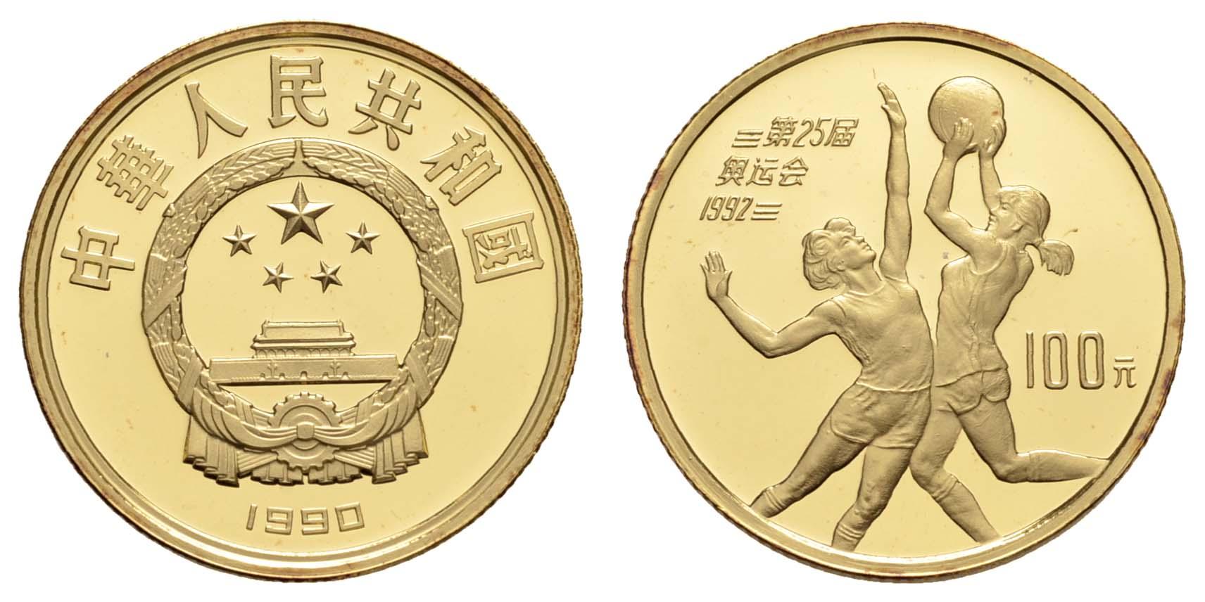 Lot 1905 - übersee China -  Auktionshaus Ulrich Felzmann GmbH & Co. KG Coins single lots