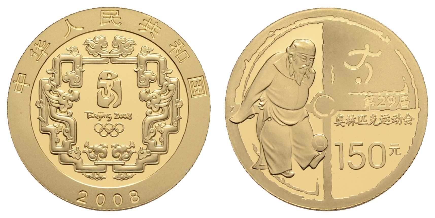 Lot 1921 - übersee China -  Auktionshaus Ulrich Felzmann GmbH & Co. KG Coins single lots