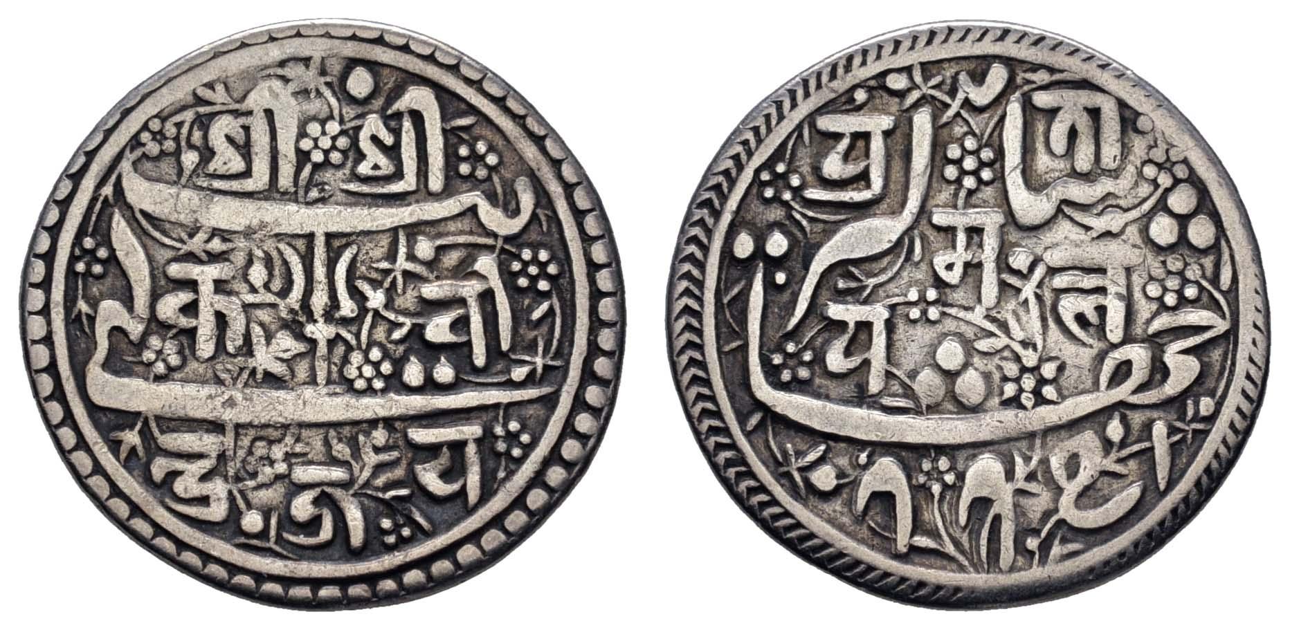 Lot 1961 - übersee Indien - Malla-Dynastie -  Auktionshaus Ulrich Felzmann GmbH & Co. KG Coins single lots