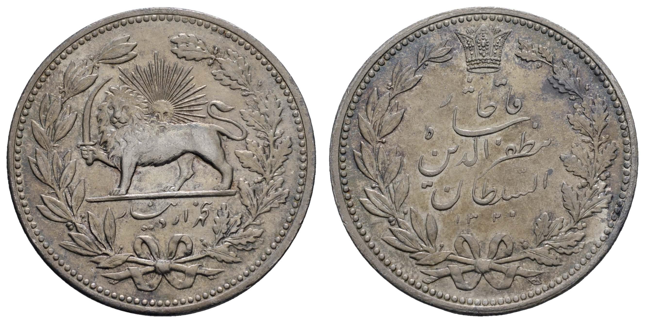 Lot 1973 - übersee iran -  Auktionshaus Ulrich Felzmann GmbH & Co. KG Coins single lots