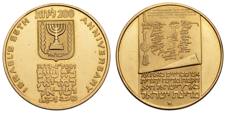 Lot 1976 - übersee Israel -  Auktionshaus Ulrich Felzmann GmbH & Co. KG Coins single lots