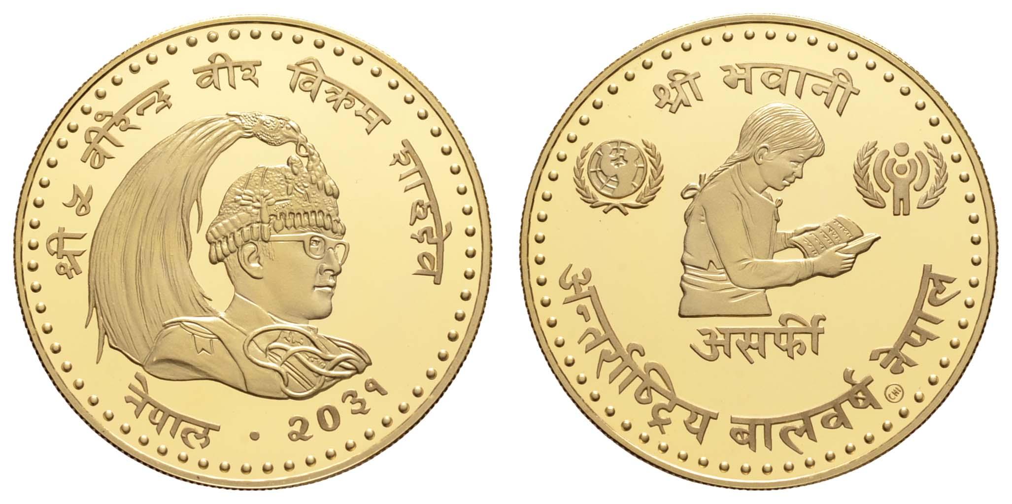 Lot 2075 - übersee Nepal -  Auktionshaus Ulrich Felzmann GmbH & Co. KG Coins single lots