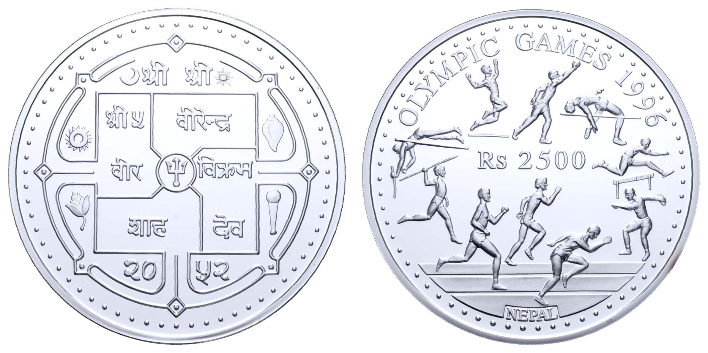 Lot 2076 - übersee Nepal -  Auktionshaus Ulrich Felzmann GmbH & Co. KG Coins single lots