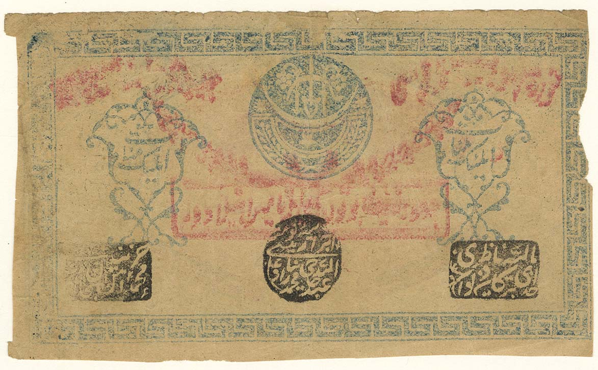 Lot 2431 - Geldscheine Ausland - UdSSR -  Auktionshaus Ulrich Felzmann GmbH & Co. KG Coins single lots