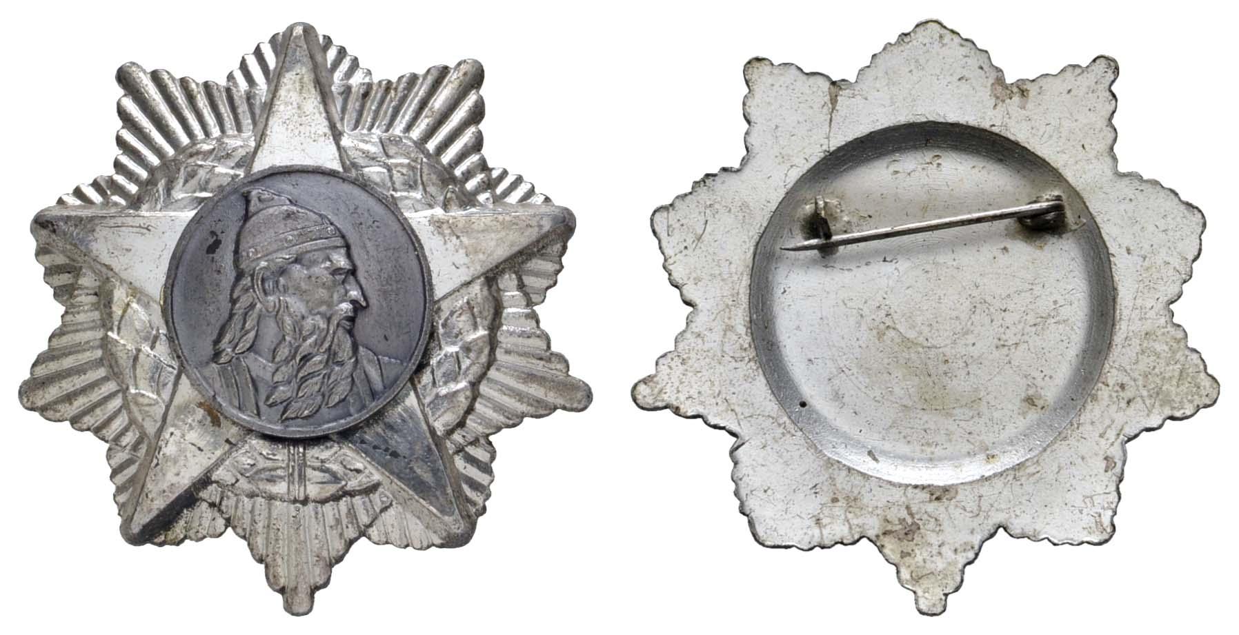 Lot 2490 - orden und abzeichen Ausland - Albanien -  Auktionshaus Ulrich Felzmann GmbH & Co. KG Coins single lots