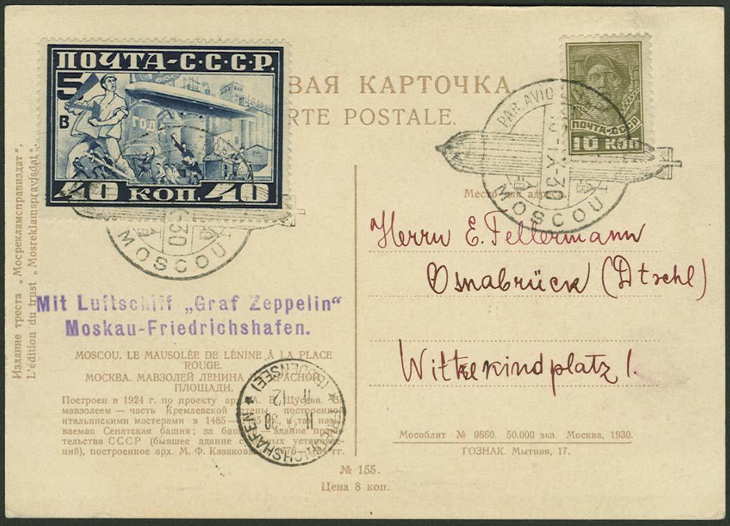 Lot 4239 - zeppelinpost nach sieger LZ 127 - 1930 -  Auktionshaus Ulrich Felzmann GmbH & Co. KG