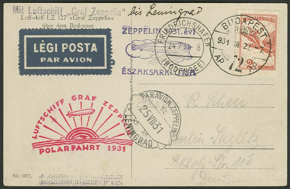 Lot 4574 - Zuleitungen Europa A-Z - Ungarn -  Auktionshaus Ulrich Felzmann GmbH & Co. KG
