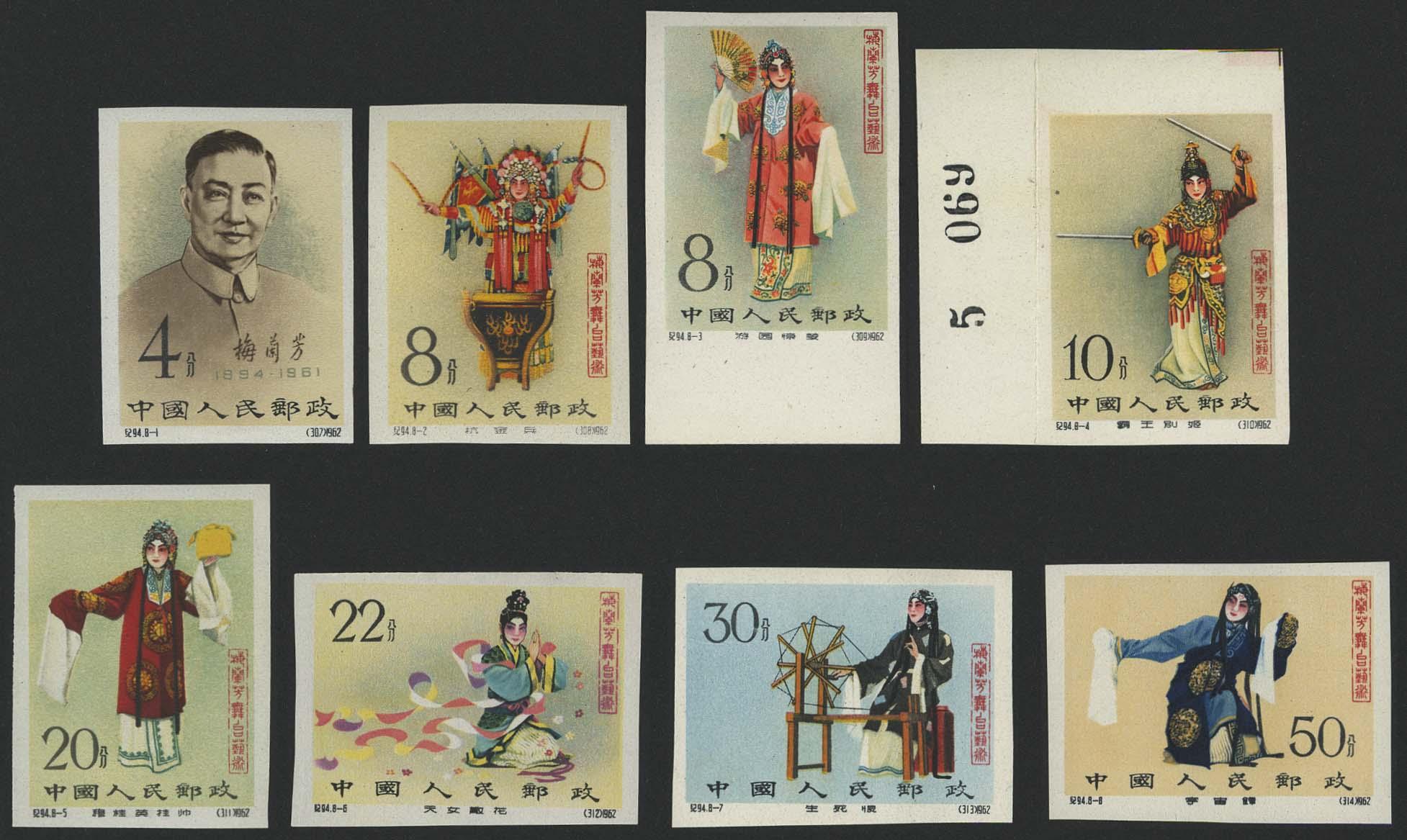 Lot 5010 - Übersee A-Z China - Volksrepublik (PRC) - Markenausgaben -  Auktionshaus Ulrich Felzmann GmbH & Co. KG