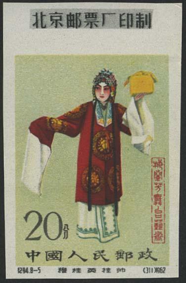 Lot 5012 - Übersee A-Z China - Volksrepublik (PRC) - Markenausgaben -  Auktionshaus Ulrich Felzmann GmbH & Co. KG