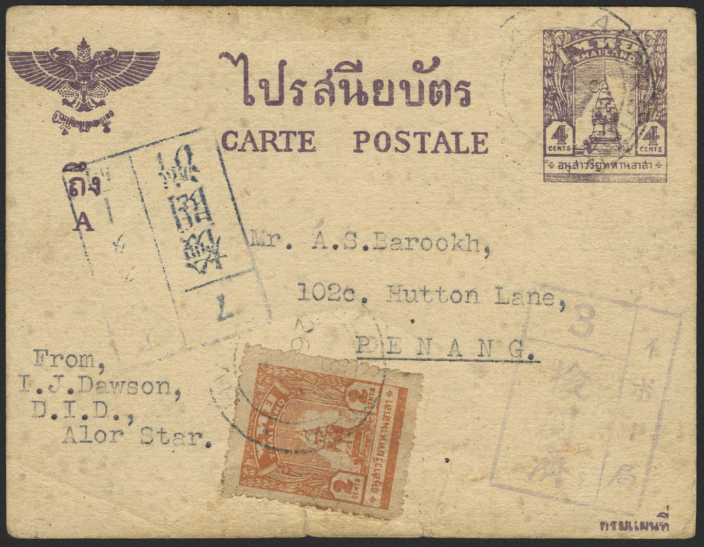 Lot 5135 - Übersee A-Z Thailand - Besetzung Malaya -  Auktionshaus Ulrich Felzmann GmbH & Co. KG