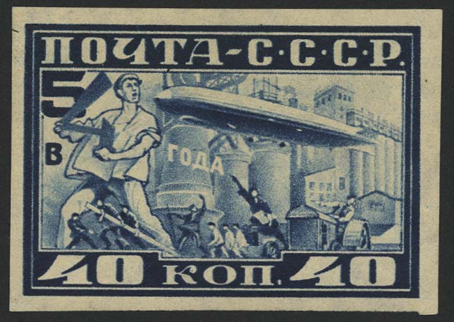 Lot 5414 - Europa A-Z Russland/Sowjetunion - Sowjetunion -  Auktionshaus Ulrich Felzmann GmbH & Co. KG