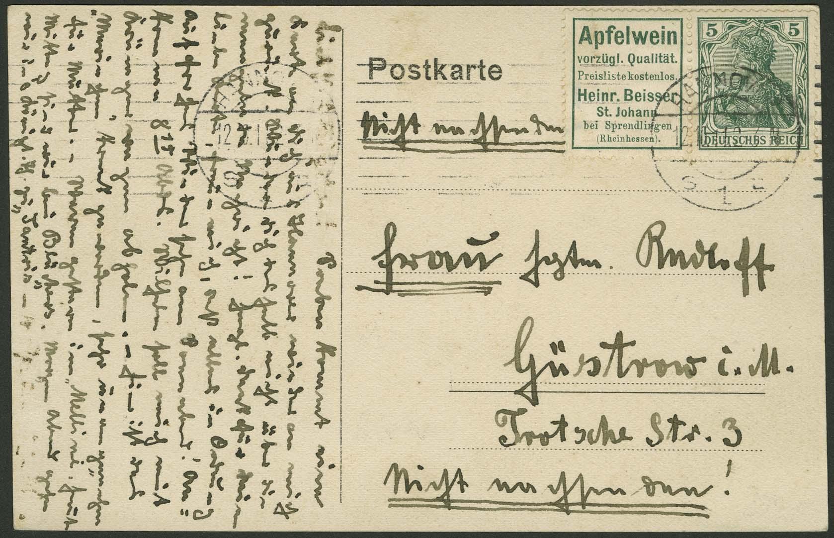 Lot 5870 - Deutsches Reich zusammendrucke -  Auktionshaus Ulrich Felzmann GmbH & Co. KG