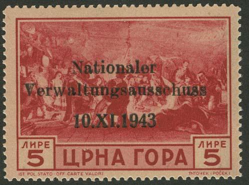 Lot 6255 - Deutsche Besetzungsgebiete II. Weltkrieg Montenegro - Montenegro -  Auktionshaus Ulrich Felzmann GmbH & Co. KG