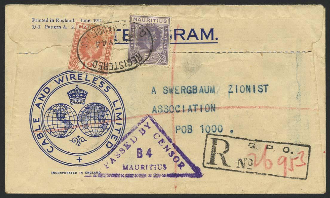 Lot 6290 - Lagerpost II. WK Post der NS-Verfolgten 1933-1945 - Ghettos -  Auktionshaus Ulrich Felzmann GmbH & Co. KG