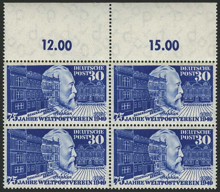 Lot 6558 - bundesrepublik deutschland Markenausgaben -  Auktionshaus Ulrich Felzmann GmbH & Co. KG