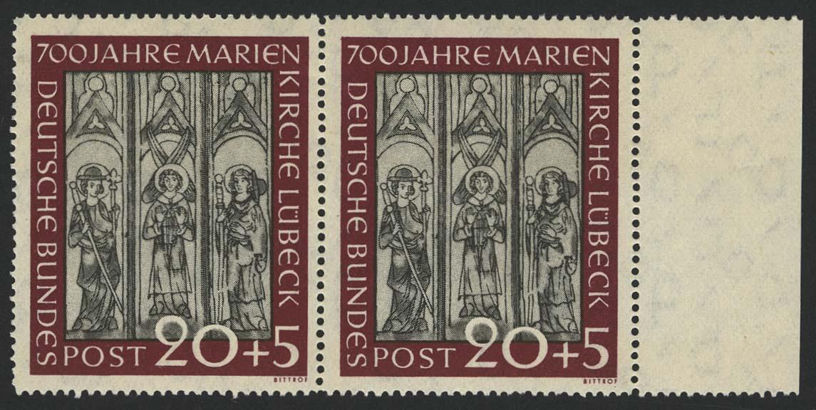 Lot 6585 - bundesrepublik deutschland Markenausgaben -  Auktionshaus Ulrich Felzmann GmbH & Co. KG