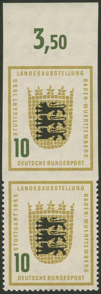Lot 6614 - bundesrepublik deutschland Markenausgaben -  Auktionshaus Ulrich Felzmann GmbH & Co. KG