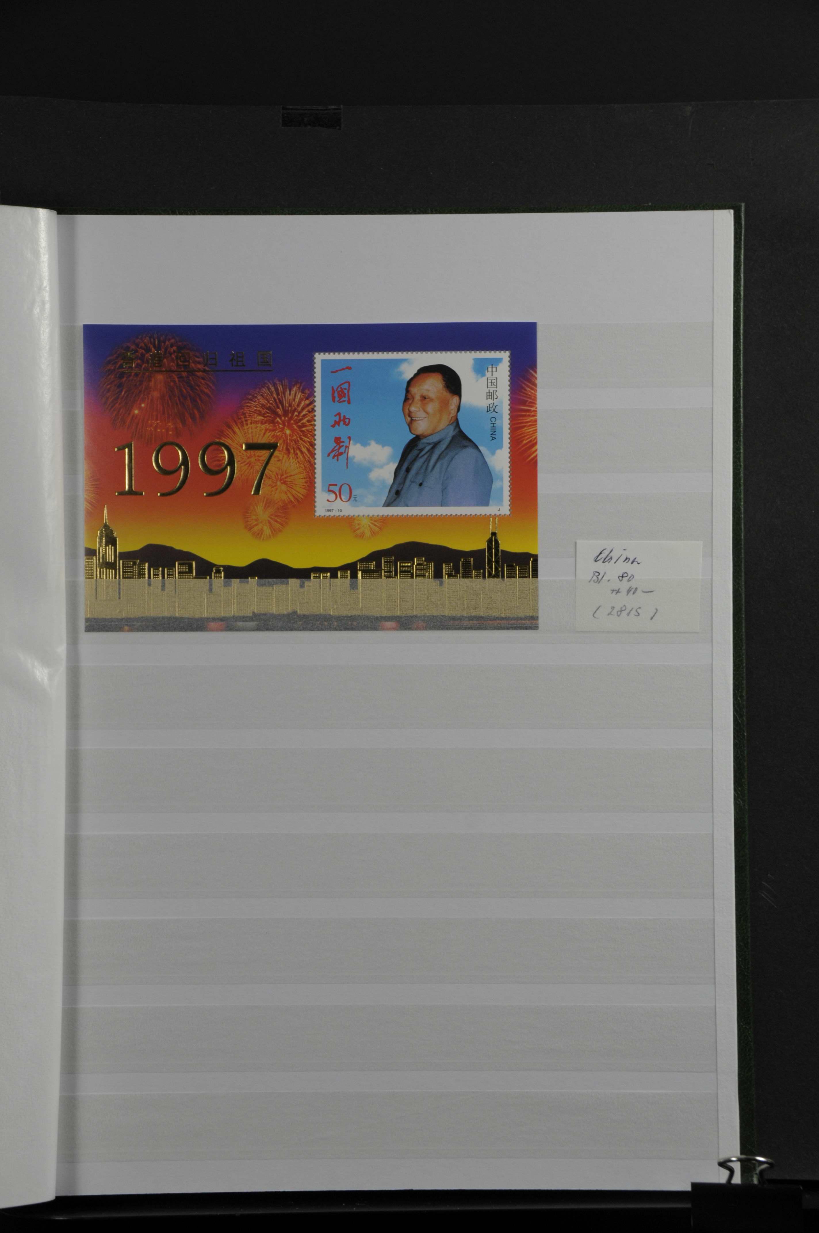 Lot 7003 - Nachlässe, Kartonabteilung  -  Auktionshaus Ulrich Felzmann GmbH & Co. KG