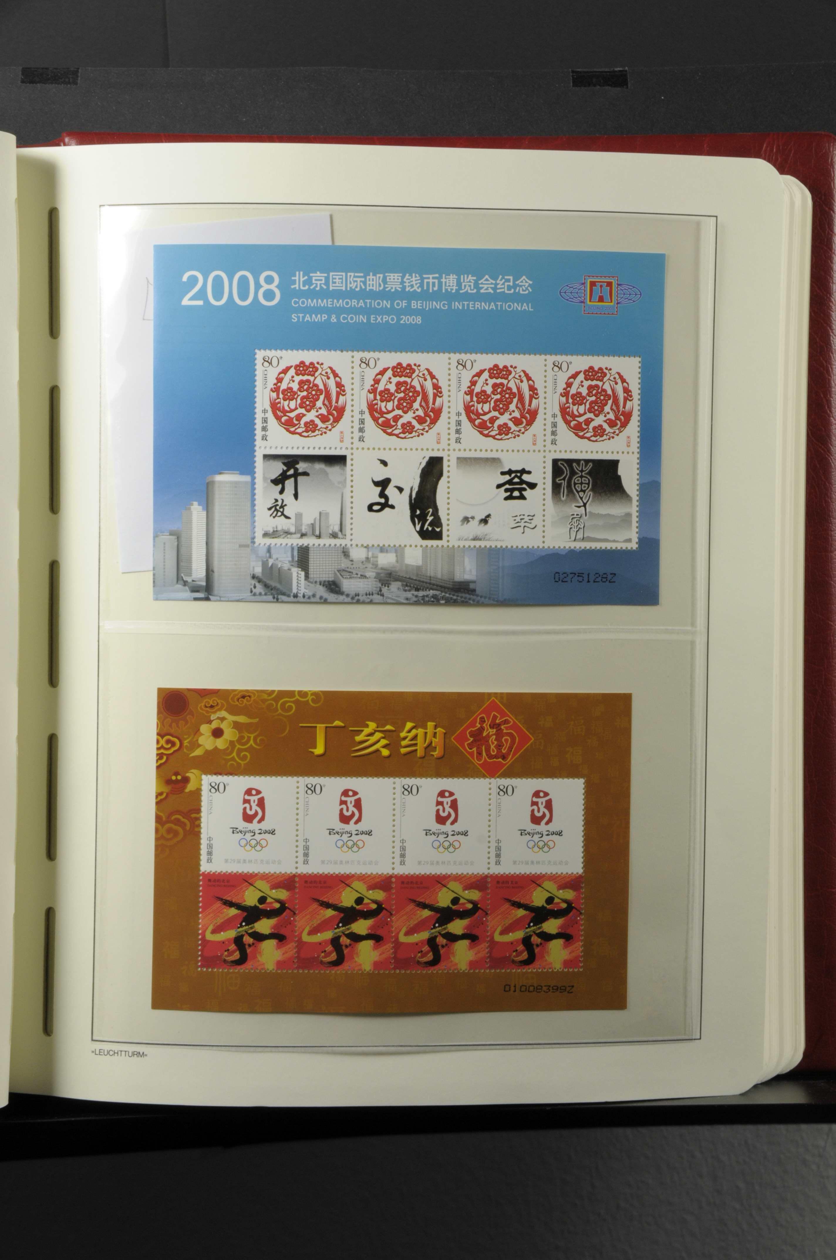 Lot 7420 - Übersee A-Z China - Volksrepublik (PRC) - Markenausgaben -  Auktionshaus Ulrich Felzmann GmbH & Co. KG